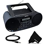 Sony Bluetooth NFC CD Player MP3 Boombox Combo Portable MEGA BASS Stereo| for Home Radio Use or at The Beach or Woods | Digital Radio AM/FM Tuner USB Playback Auxiliary Cable Cleaning Cloth