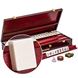 Yellow Mountain Imports American Mahjong Set - The Classic - with 166 Tiles, a Vintage Rosewood Veneer Case, Four Wooden Racks, Wind Indicator, Dice & Wright Patterson Count Scoring Coins
