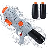 Tinleon Water Gun Super Blaster: Water Blaster 2400cc High-Capacity Gifts up to 36ft Long Shooting Range for Kids Adults Boys Girls, Beach Party and Summer Swimming Pool