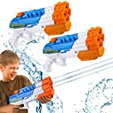 Bukm Water Guns for Kids, 2 Pack Super Squirt Guns Water Soaker Blaster 1150CC 4 Nozzles Toys Gifts for Boys Girls Children Adult Outdoor Swimming Pool Beach Sand Children's Day (2 Pack Water Guns)