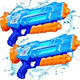 Super Water Guns for Kids & Adults, 2 Pack Super Water Blaster Soaker Squirt Guns, 1200cc High Capacity for Kids Ideal Gift Toys for Summer Outdoor Swimming Pool Beach Sand Water Fighting Play Toys