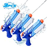 Ucradle Water Guns for Kids, 3 Pack 30ft Long Range Squirt Gun, High Pressure Super Water Soaker Shooter, 300CC Squirt Pistol for Beach Sand Outdoor Water Fighting Play