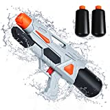 Tinleon Water Gun for Kids Adults: Squirt Gun 1740cc High Capacity Water Blaster with 2 Spare Tanks, Shoots up to 26ft Long Shooting Range for Kids Adults, Beach Party and Summer Swimming Pool