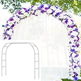 Metal Garden Arbor Wedding Arch 76.8 inch H x 90.5 inch W 94.5 inch H x 55 inch W Assemble Freely 2 Sizes for Various Climbing Plant Roses Vines Bridal Party Decoration Pergola Arbor (White)