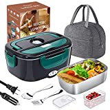 [Upgraded] Electric Lunch Box, 60W Fast Heat up Food Warmer,12V 24V 110V 3 in1 Portable microwave for Car/Truck/Home–Leak proof,Removable 304 Stainless Steel Container fork & spoon and Insulated Bag