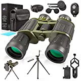 12X50 Full Size Binoculars for Adults with Photography Video Kit Tripod & Smartphone Adapter Bluetooth Shutter Carrying Bag & Strap, Easy Focus for Camping,Travel,Stargazing,Bird Watching