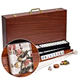 Yellow Mountain Imports American Mahjong Set - Little Birdie - with Wooden Case, Four Wooden Racks, Acrylic Pushers, Wind Indicator, Dice, and Wright Patterson Count Scoring Coins