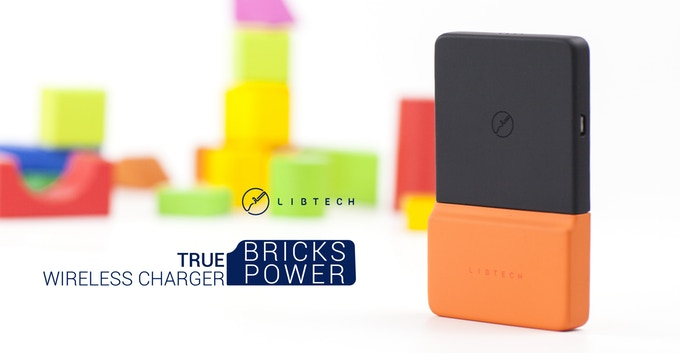 brickspower wireless charger